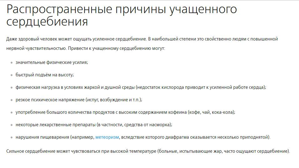 brusniver hipertenzija)