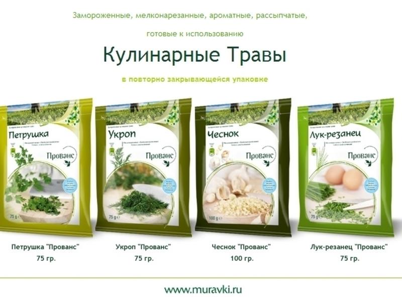 svi začini od hipertenzije)