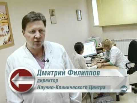 turpentina kupke s hipertenzijom)