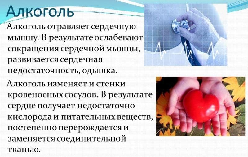 tahikardiju, uzroci hipertenzije)