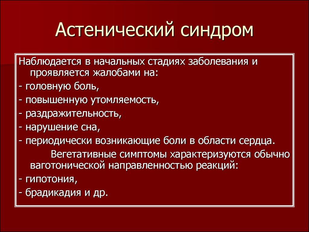 ljudi koji su izliječeni hipertenziju)