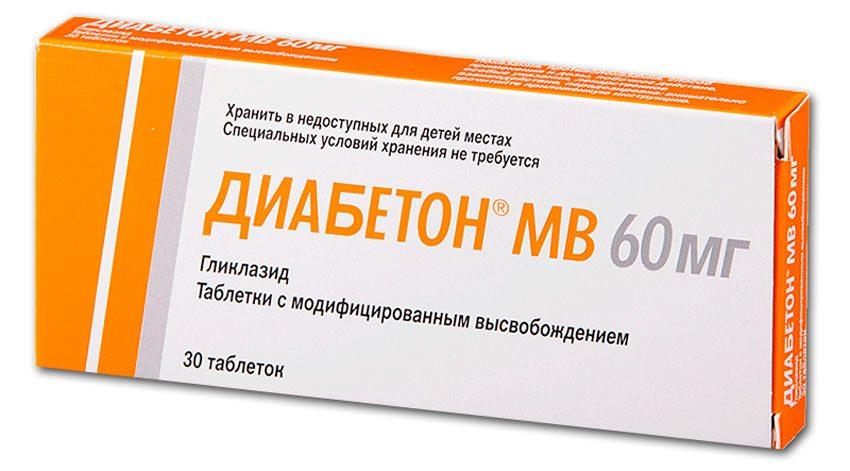 PREDUCTAL MR 35 mg tableta