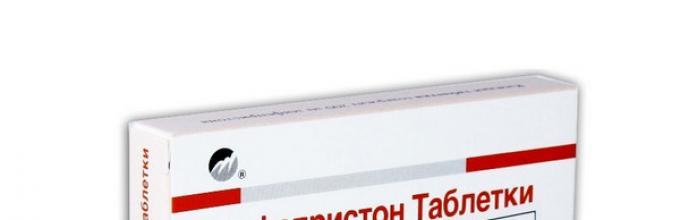 je li moguće da se u potpunosti oporavi od hipertenzije)