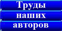 hipertenzija na viilma)