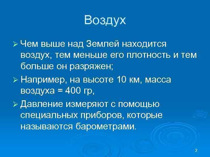 da li je moguće letjeti zrakoplovom i hipertenzije)