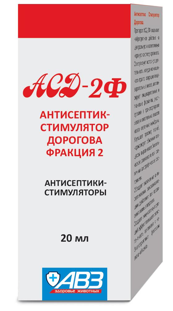 hipertenzija lijekovi stupanj 2