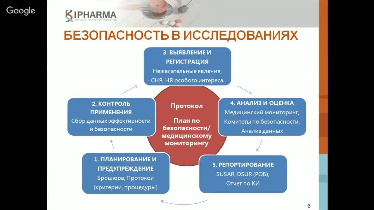 puštanja krvi liječenje hipertenzije)