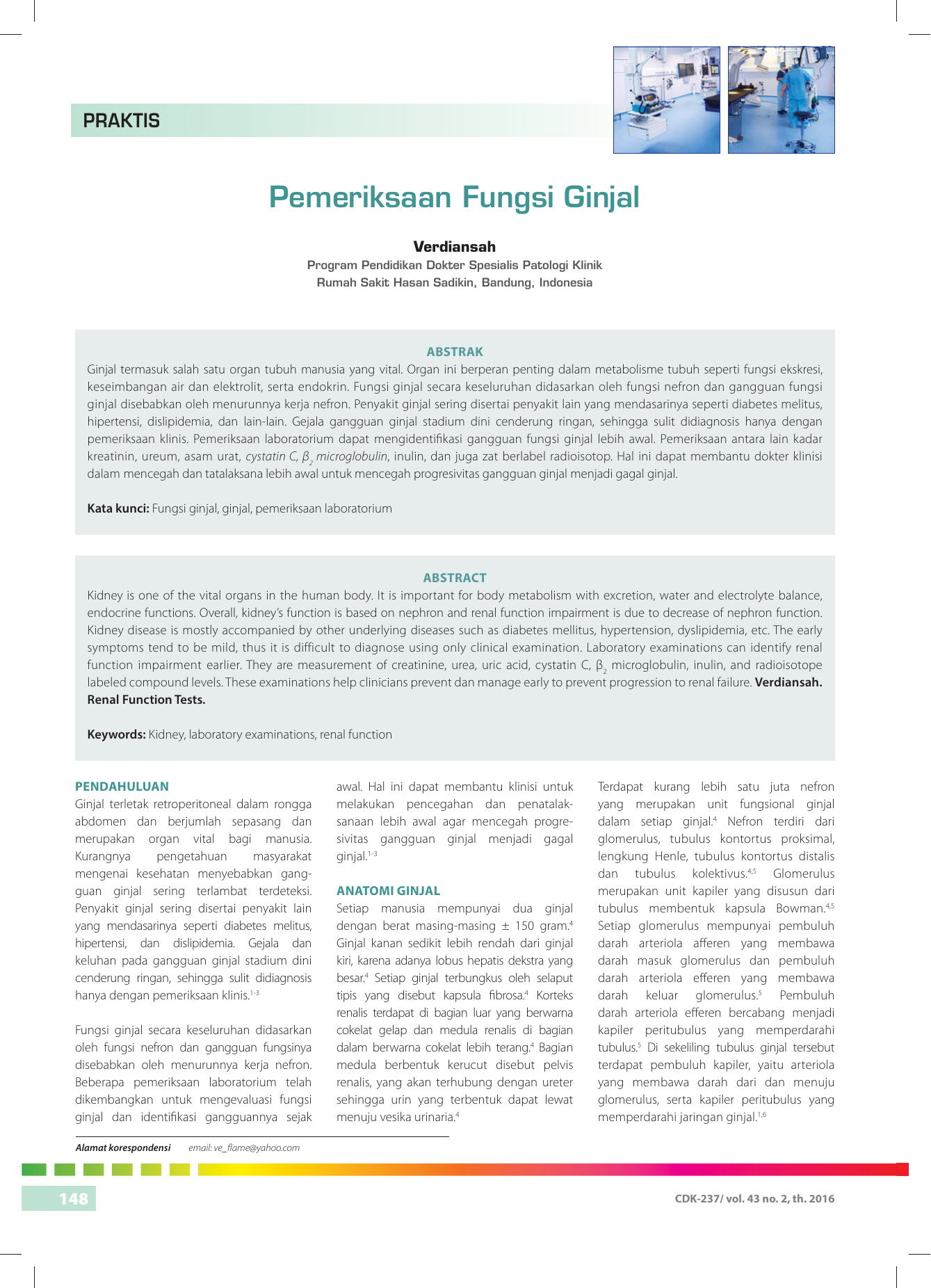 hipertenzija, renalna simptoma