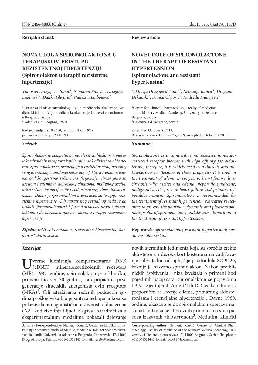 MSD priručnik dijagnostike i terapije: Anabolički steroidi