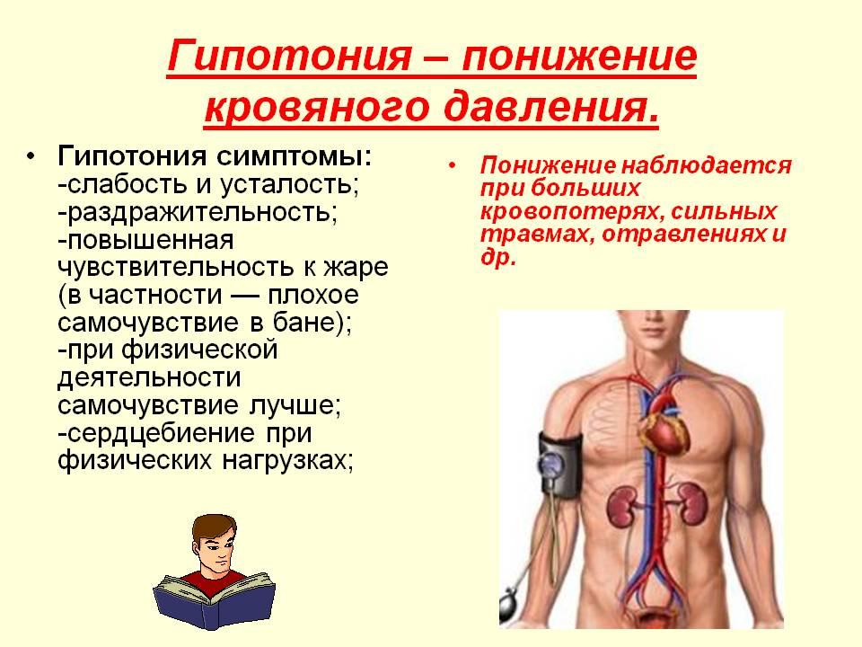 hipertenzija u adolescenata 16 godina)