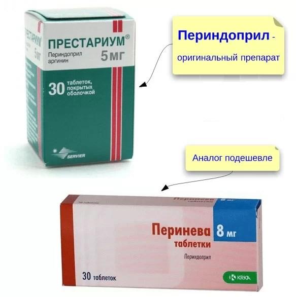 hipertenzije i prestarium