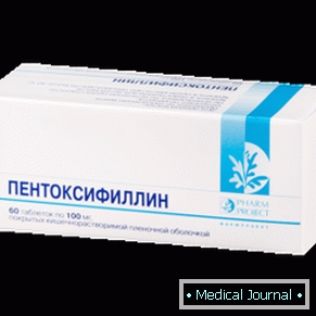 ime od hipertenzije pilule)