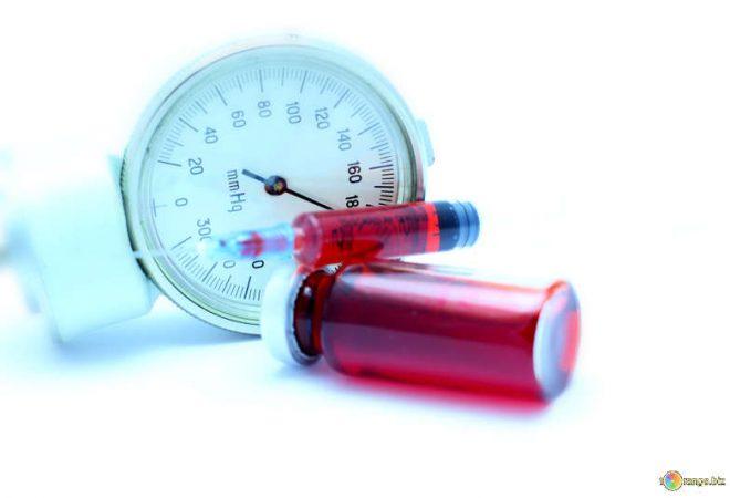 čitanje bolest hipertenzija