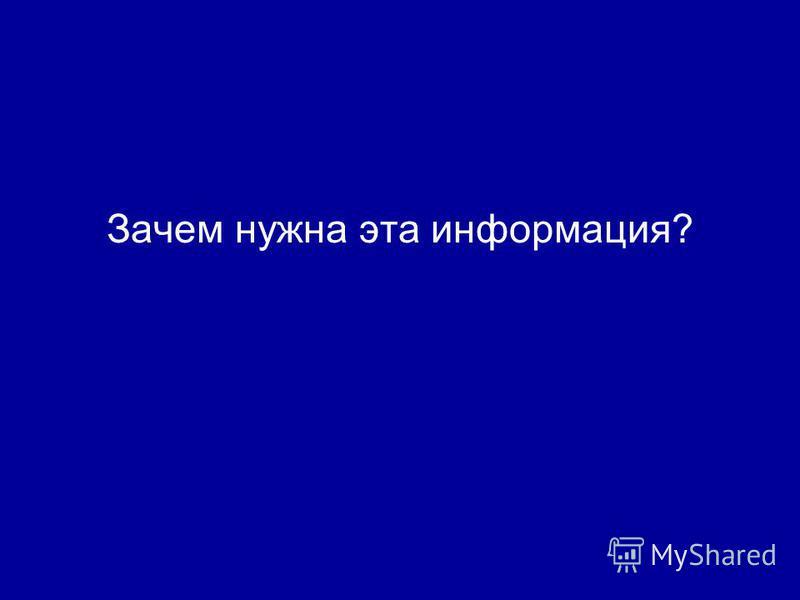 izraz liječenje hipertenzije u bolnici)