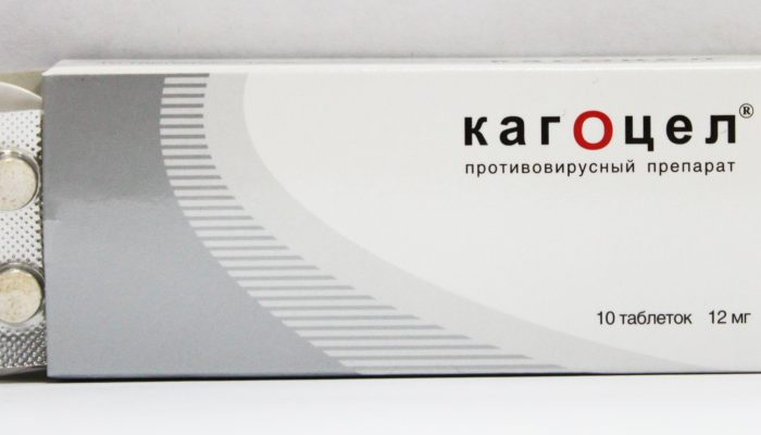 kagocel hipertenzije)