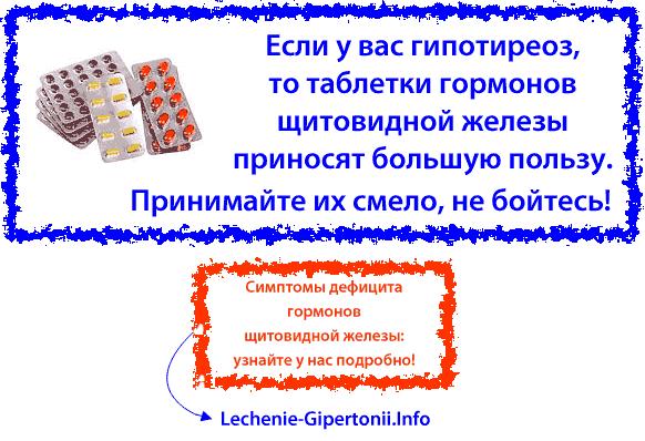 kako da se oporavi za tri tjedna od hipertenzije)