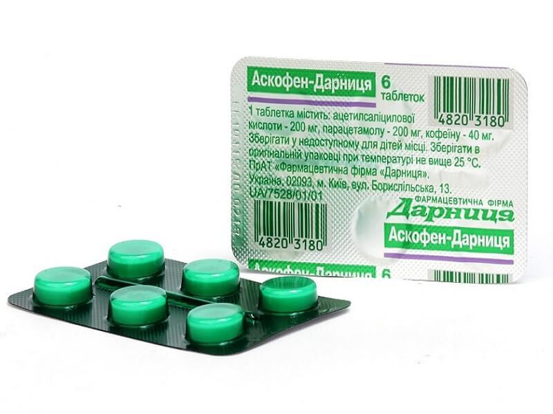lijek za hipertenziju edarbi)