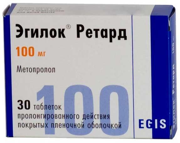 lijek za hipertenziju egilok)