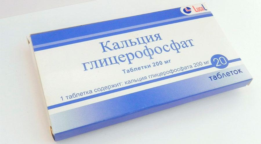 Lijekovi za giht: pilule, masti, injekcije, potpuni popis lijekova