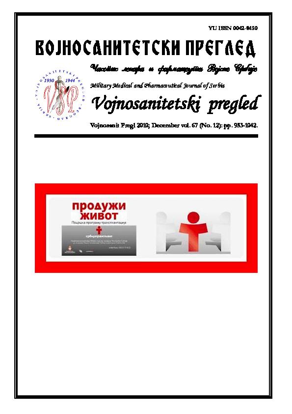 novi borbeni hipertenzija)