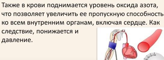 što je hipertenzija u pravu ventil)