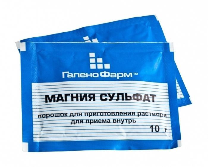 magnezij intramuskularno hipertenzije)