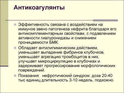 hipertenzija mješoviti geneza)