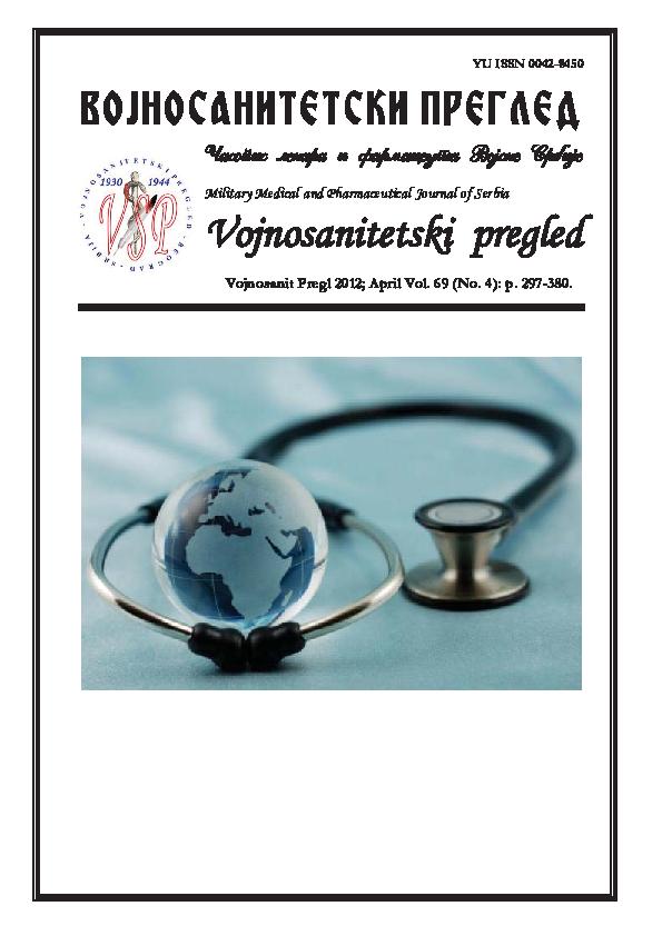 hipertenzija grade 2 droge
