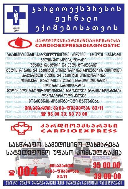 hipertenzija vazospazmi)