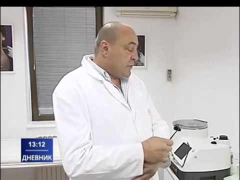 hipertenzija vibrosoundtouch)