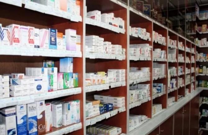 hipertenzija lijekovi koji se koriste)