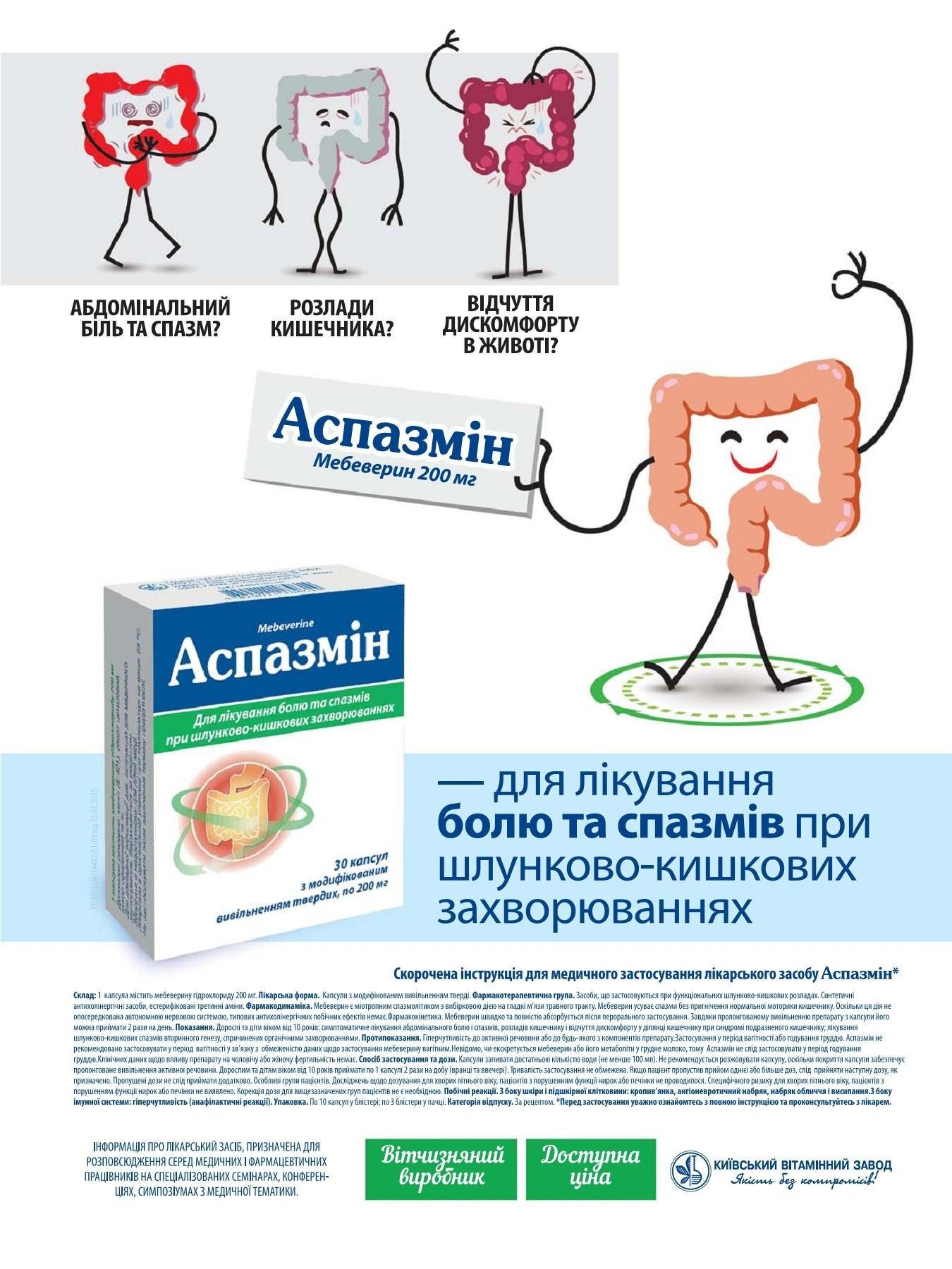 hipertenzija vid sluh)