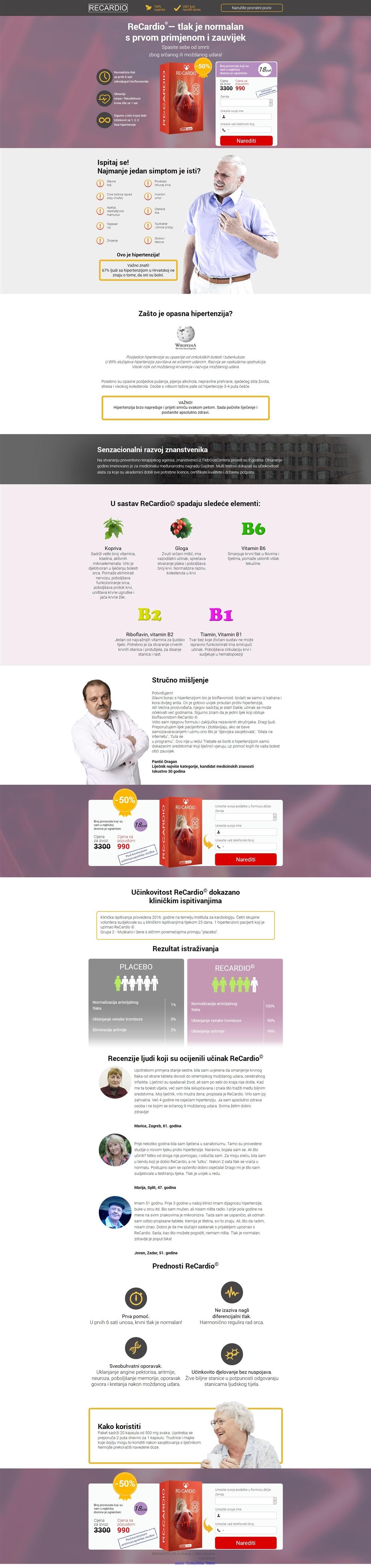 ricardo liječenje hipertenzije)