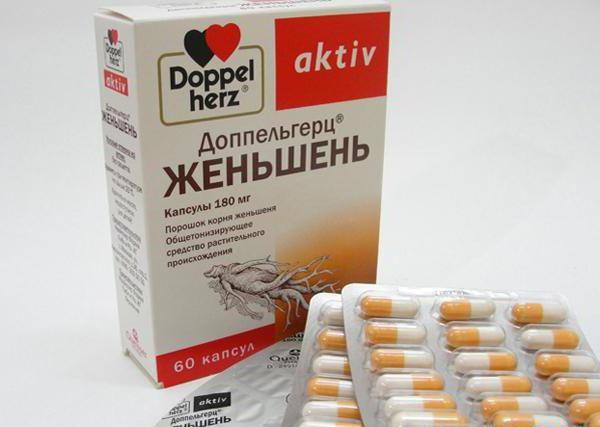doppelgerts hipertenzija