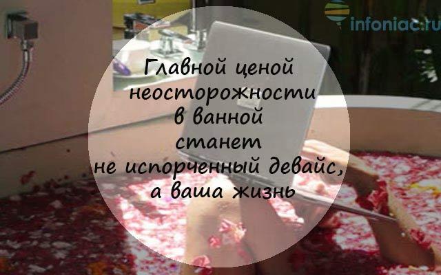 vruće kupka hipertenzije)