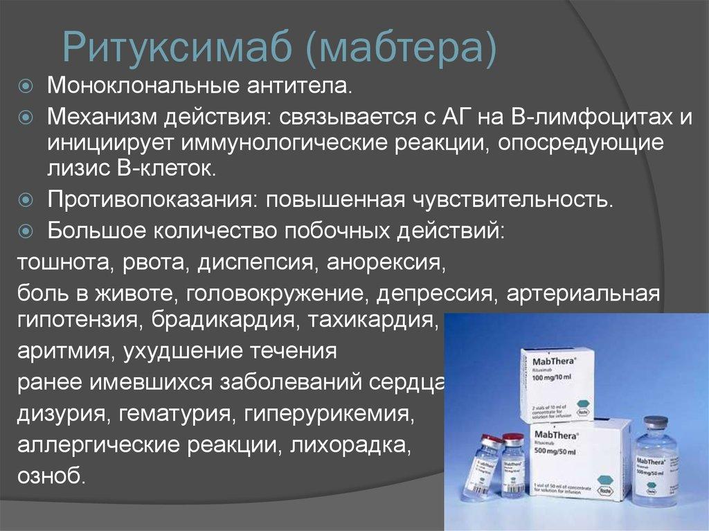 pripravci za hipertenziju i bradikardiju)