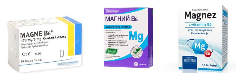 Klinike Omsk liječenje hipertenzije
