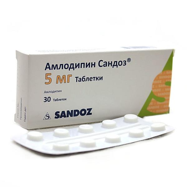 amlodipin doza hipertenzije kako liječiti hipertenziju uzrokovane stresom