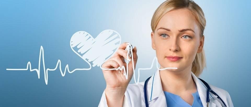 Zatajivanje srca (kardijalna dekompenzacija)