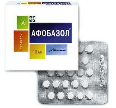 afobazol hipertenzija)