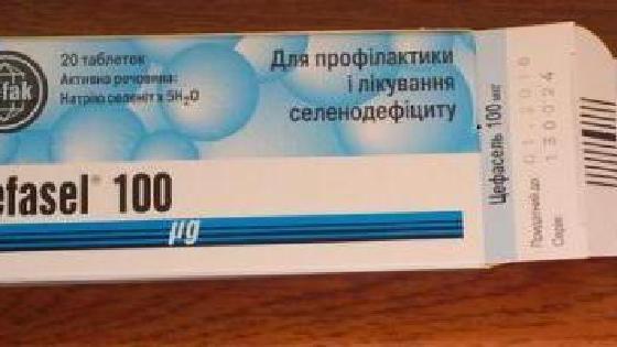 liječenje hipertenzije zlatni brkovi)