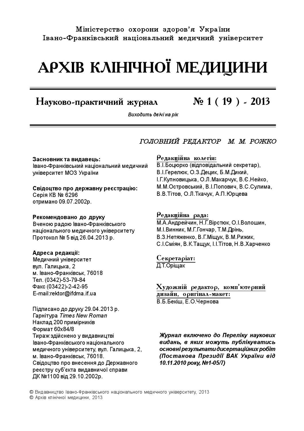 calcemin hipertenzija