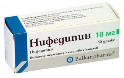 cavinton tablete za hipertenziju