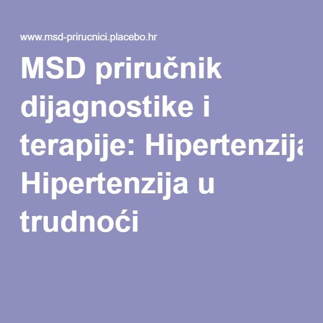 dijagnostički hipertenzija)
