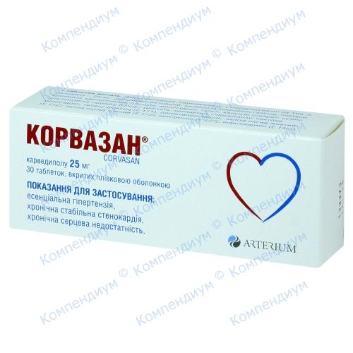 hipertenzija i hipotenzija to)