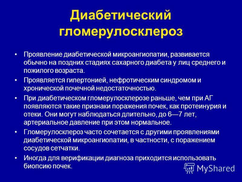 mummy kontraindikacije s hipertenzijom