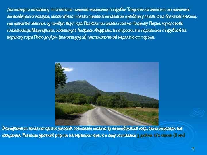 hipertenzija i planina zrak)