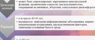 Statistika smrtnosti od hipertenzije u Rusiji u posljednjih 10 godina