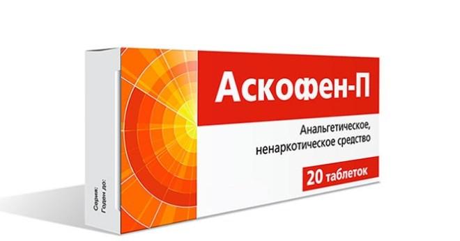 izraelski lijek za hipertenziju)