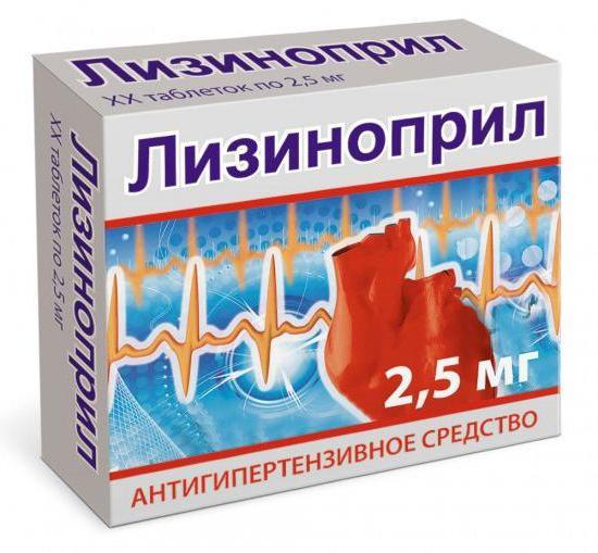 lizinopril hipertenzije